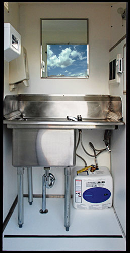 The Sink Basin | Portable Sink by CALLAHEAD | 1-800-634-2085