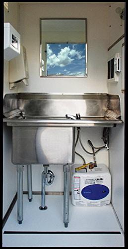 Sink Basin -- Inside View