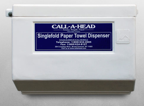 The Hand Towel Dispenser
