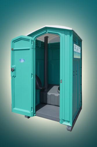 The Aqua Head Portable Restroom | AQUA | by CALLAHEAD 1